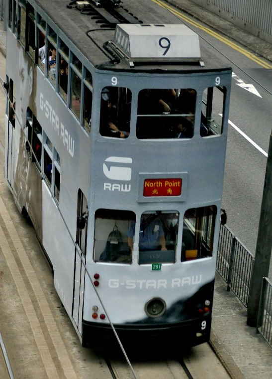 Hong Kong island's tram, or dingding