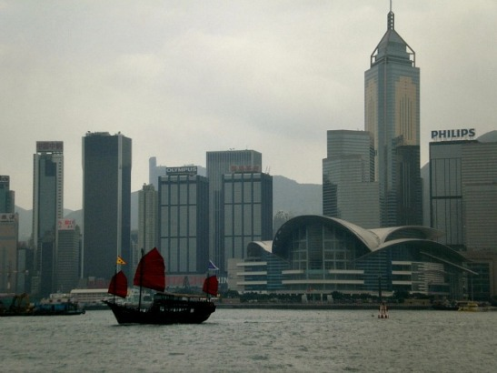 Victoria Harbour Hong Kong island