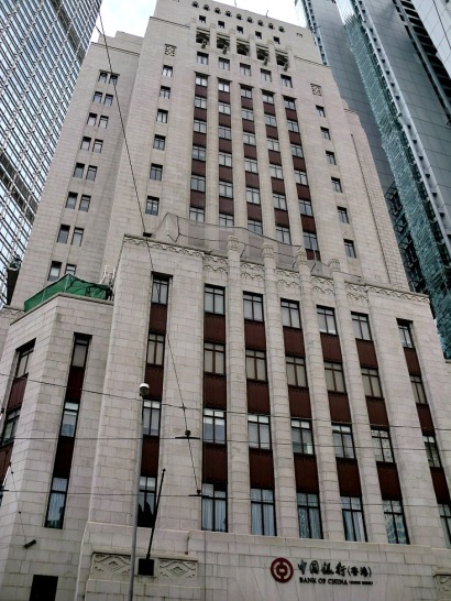 This is the old Bank of China building